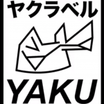 YAKU LABEL